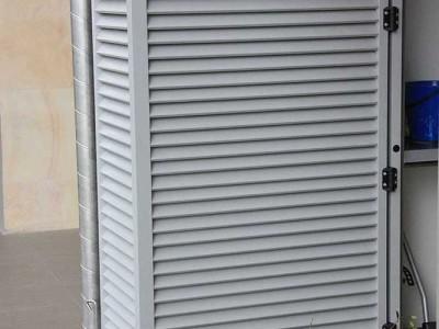 Wattle Aluminium Screens